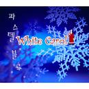White Carol/Pastel Blue
