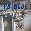 I do love you/PD BLUE