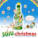 Soju Christmas/Ryu Jae So