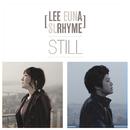 Still/Lee Euna, Slrhyme