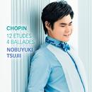 ショパン:エチュード&バラード/辻井 伸行(ピアノ)