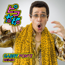 PPAP(Pen-Pineapple-Apple-Pen)Gabry Ponte Remix/ピコ太郎