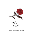 Thanks/Lee Kwang-won