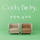 Come to my heart/Coda Bridge