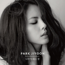 Tree of Life/Parkjiyoon