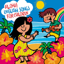 アロハ!えいごDEこどものうた/Aloha! English Songs for Children/V.A.