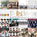 BNV Best Selection/Brand New Vibe
