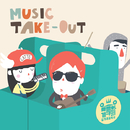 Music Take Out/Frog in the well