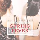 Spring Fever/illa, Hongseonggyeong