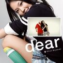 dear(Music Video付)/宮脇詩音