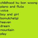 Childhood/ku bon woong