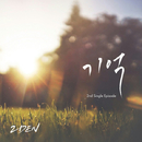 Memories/2DEN