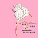 You dancing (acoustic ver)/ku bon woong