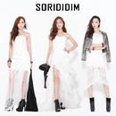I like You/sorididim