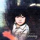 Bomulchatgi (Original ver)/ku bon woong