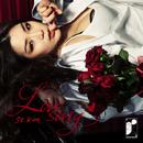 Real one - Valentine/So Kim