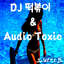 Throw Up/DJ Tteokbokki & Audio Toxic