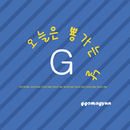 Today is good day/Ggomagyun