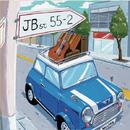 JBst 55-2/Sal-Lang