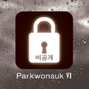 Private/Parkwonsuk