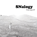 The First Step EP/SNalogy