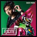 EXCITE(仮面ライダーエグゼイド テレビ主題歌)/三浦大知