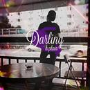 Darling/Hplain