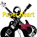 Egoist Part 1/Paper Heart