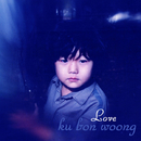 Love/ku bon woong
