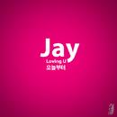 Loving U/Jay