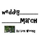 wedding march/ku bon woong