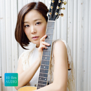 Re:Make1、 Grace of the Guitar、 COVERS Grace of The Guitar+/森 恵