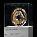 I Need U/Tom Tyger & Melsen