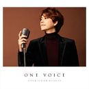 ONE VOICE/SUPER JUNIOR-KYUHYUN