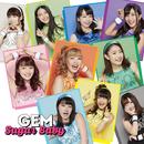 Sugar Baby/GEM