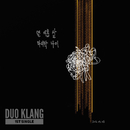 19 Years of Life/DUO KLANG