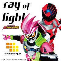 ray of light -movie ver.-/MONKEY MAJIK