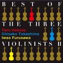 BEST OF THE THREE VIOLINISTS II/葉加瀬太郎、高嶋ちさ子、古澤巌