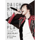DAICHI MIURA LIVE TOUR (RE)PLAY FINAL at 国立代々木競技場第一体育館/三浦大知
