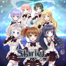 Starlet/V.A.