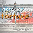 hope torture/Ggomagyun