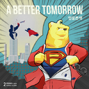 A Better Tomorrow (feat. lee ki jun)/Poony