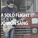 A SOLO FLIGHT/Wonsang Jo