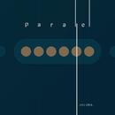 Parallel and Sameness/Joseph Jo