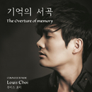 The Overture of memory/Louis Choi