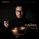 Waiting for the light/Kharag Penpa