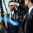 unlock/urata naoya (AAA)