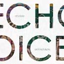 choice/velcamara