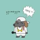 100 years/Ggomagyun