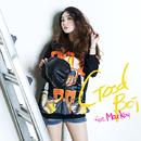 Good Boi (feat. Mackoy)/RETA